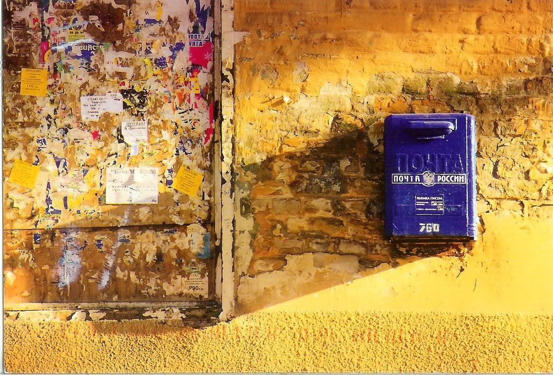 Картинки тему, отправить открытку с почтового ящика