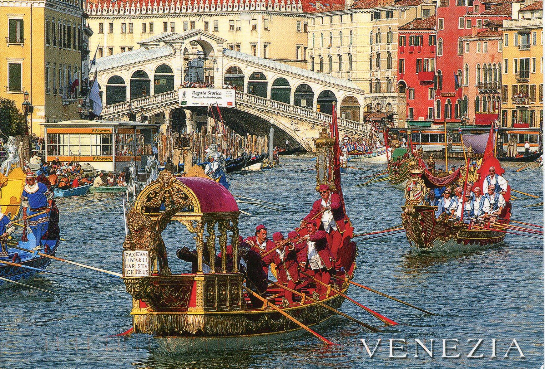 Держи конфетку, венеция открытки