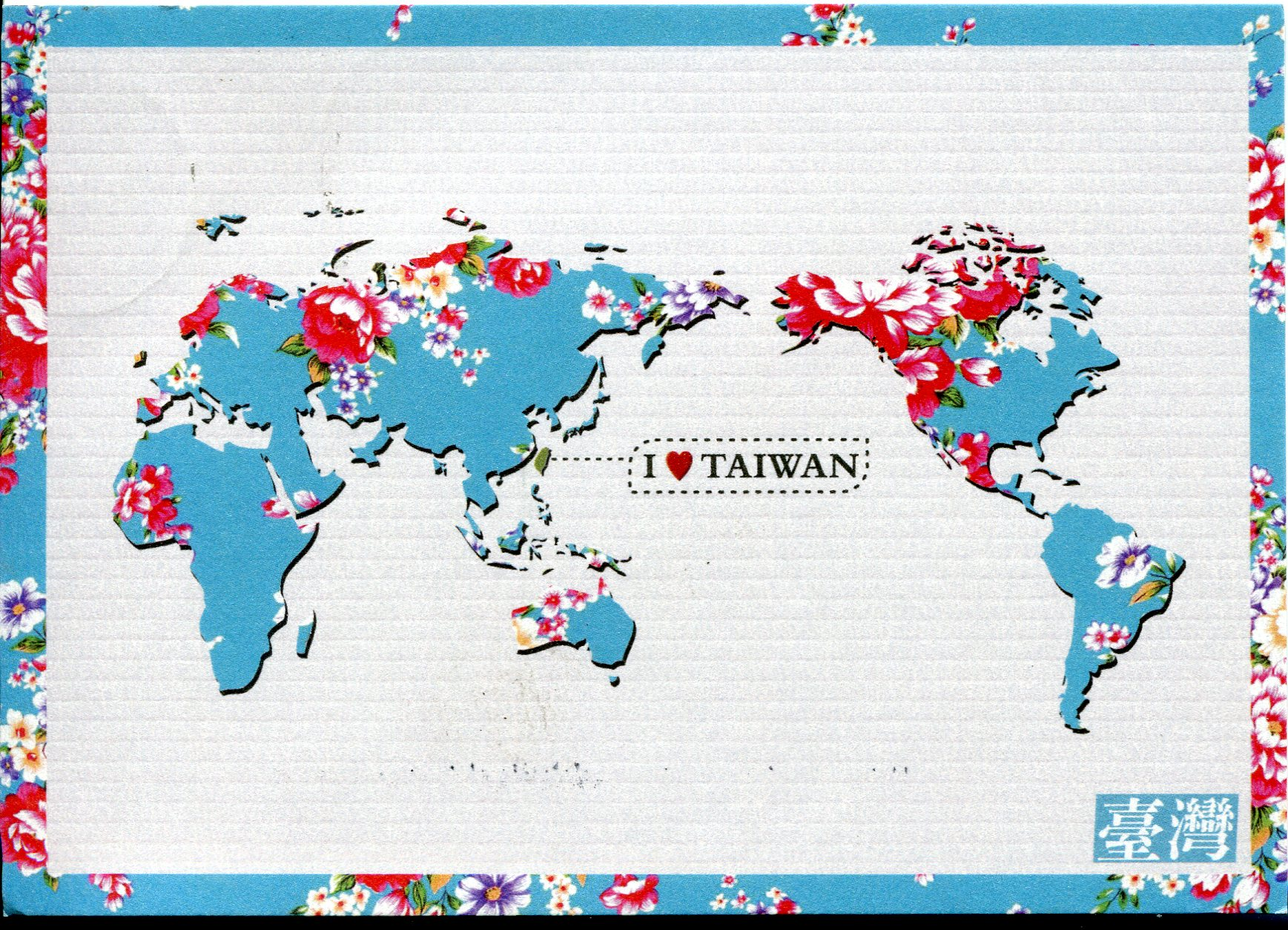 Map of the world i heart taiwan remembering letters and postcards map gumiabroncs Gallery