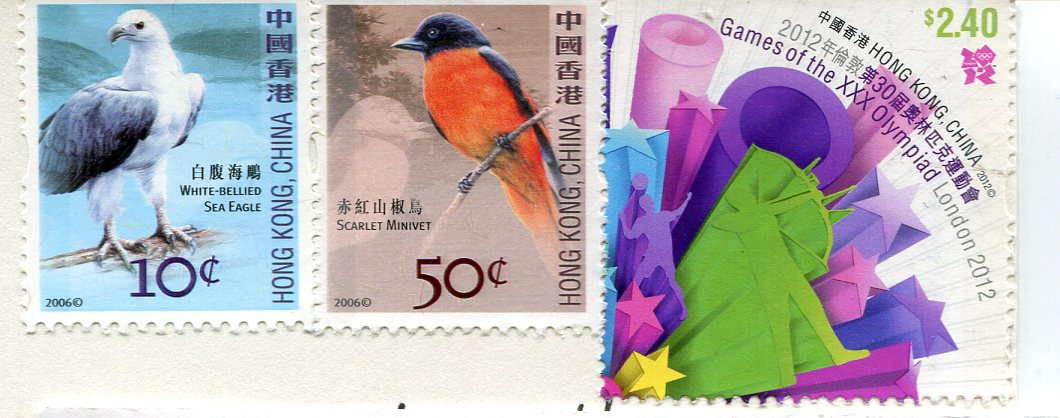 Hong kong remembering letters and postcards page