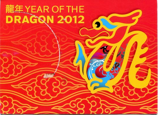 Australia - Year of the Dragon