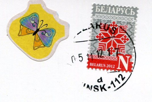 Belarus - Map Forests stamps