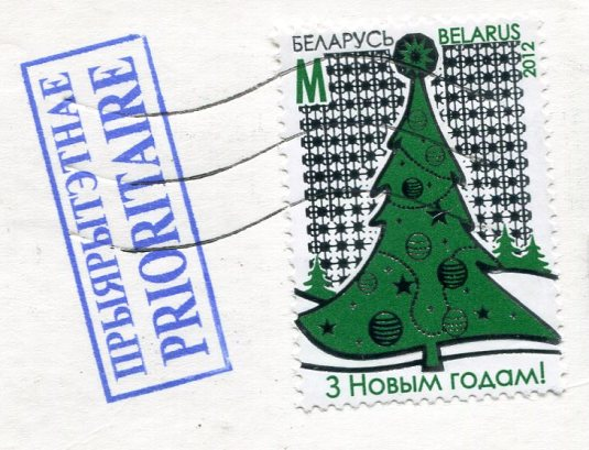 Belarus - Skydiving stamps