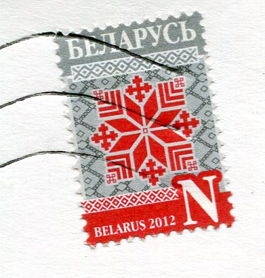 Belarus - year of the book stamps