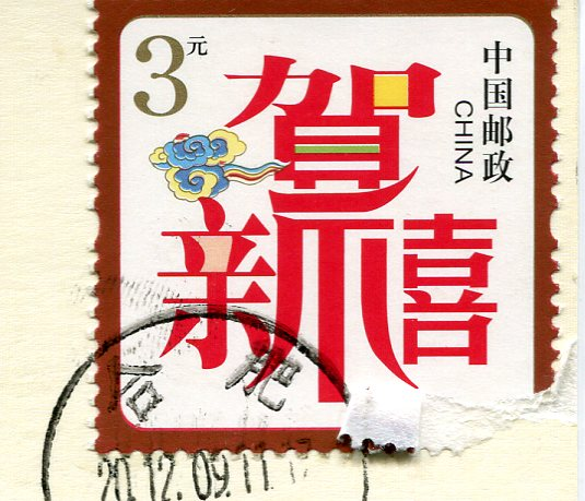 China - Birds stamps