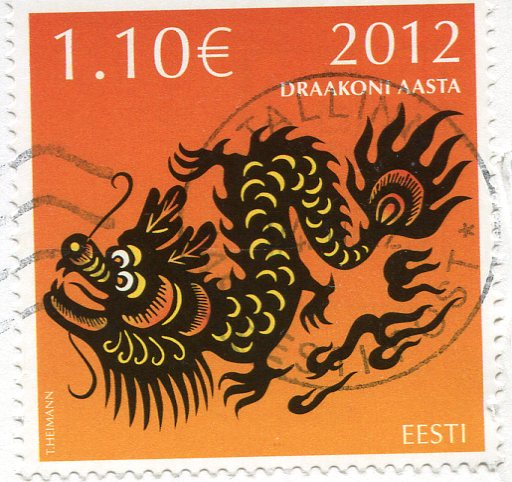 Estonia - Tallinn - Open Air Museum stamps