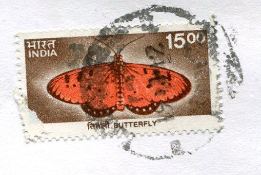 India - Rahastan Chandelier stamps