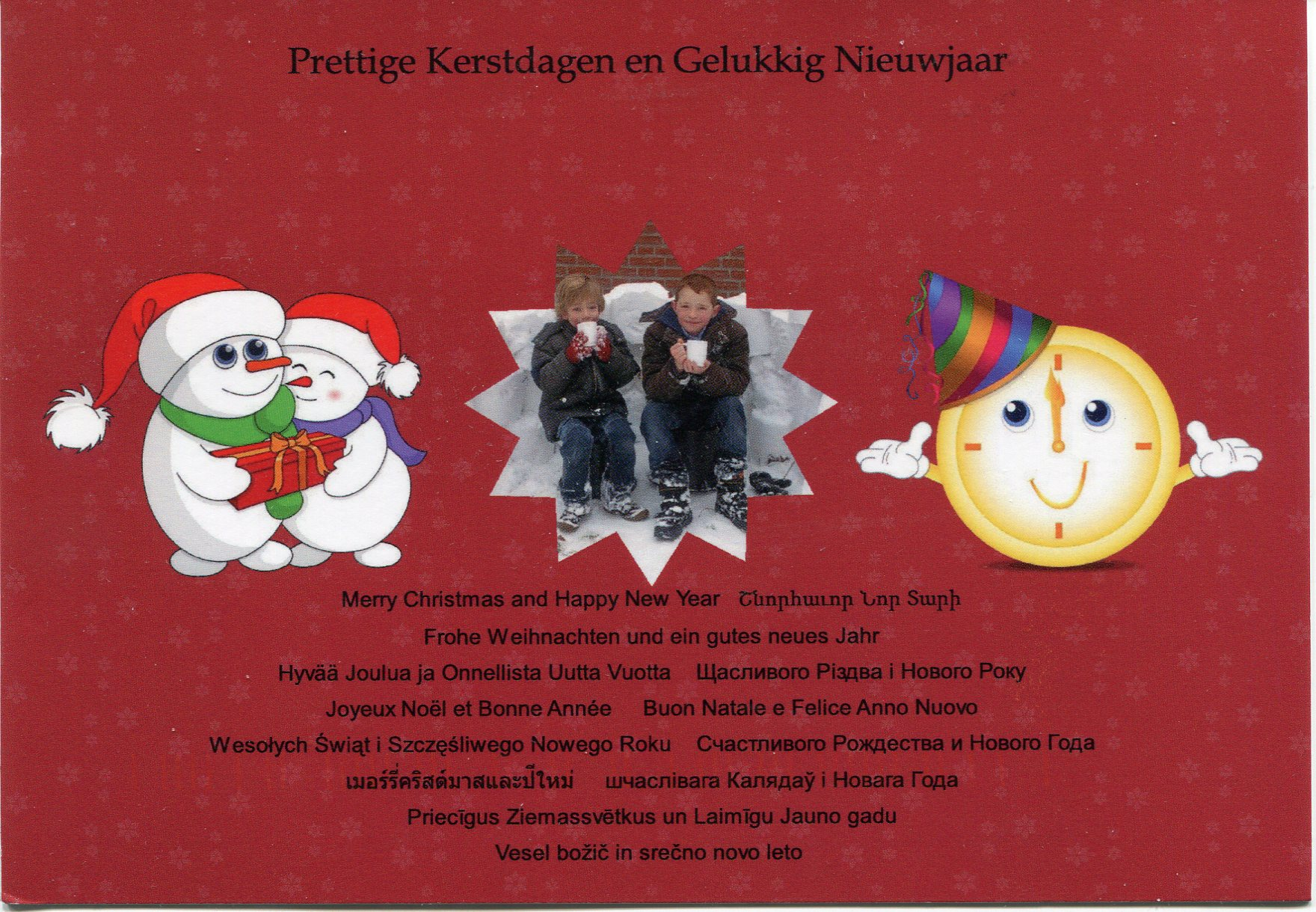 Netherlands christmas card remembering letters and postcards merry christmas and happy new year netherlands christmas card kristyandbryce Choice Image