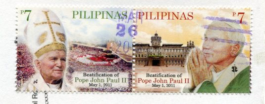 Philippines - Basilica St Martin de Tours stamps