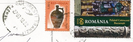 Romania - Multiview stamps