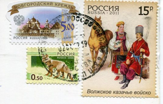 Russia - Horse Sleigh in the Snow stamps