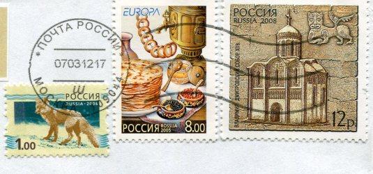 Russia - Moscow Metro Arbatsko stamps