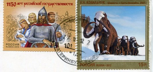 Russia - Pitsundsky Cathedral stamps
