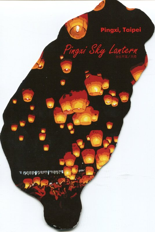 Taiwan - Sky Lantern