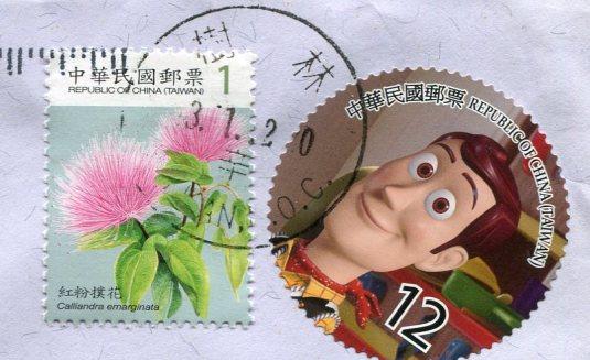Taiwan - Taiwan stamps