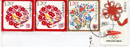 Tibet - Grand Hall of Drepung Monastery stamps 2