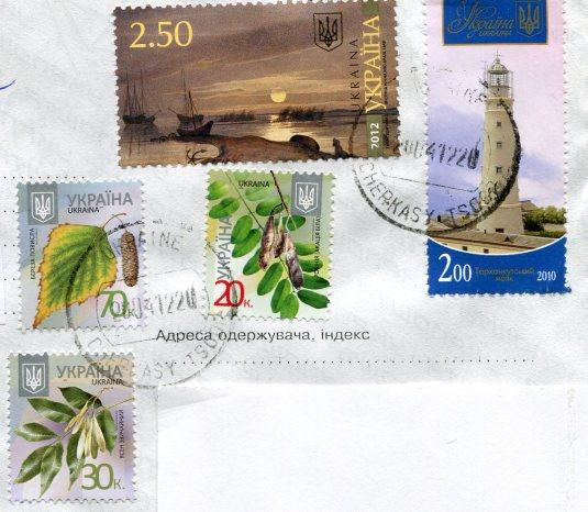 Ukraine - Automobile stamps