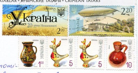 Ukraine - Tobacco Growers stamps