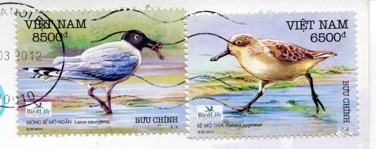Vietnam - Mother and Son stamps