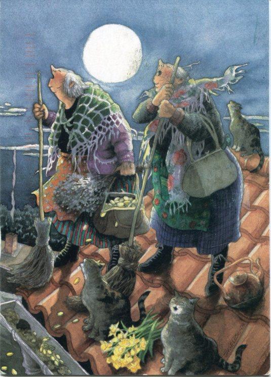 Belgium - Inge Look - Howling at the Moon