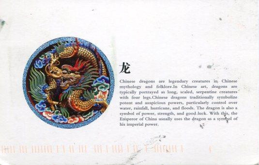 China - Dragon year