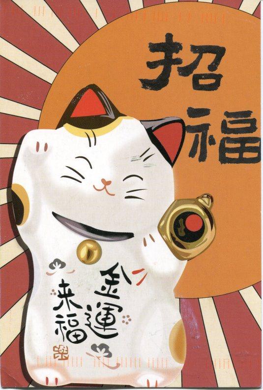 China - maneki-neko cat