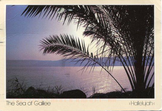 Israel - See of Galilee