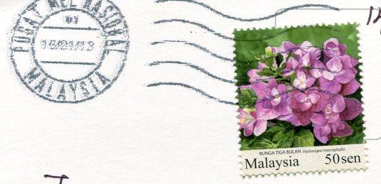 Malaysia - Kuah Bay stamps