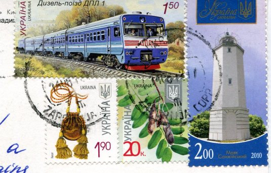 Russia - Baljuzek Lighthouse stamps