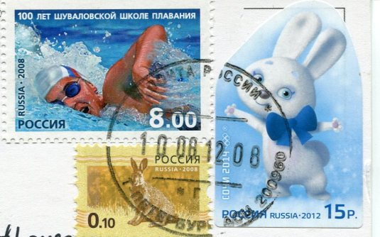 Russia - Cape Meganom Lighthouse stamps