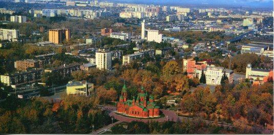 Russia - Chelyabinsk Modern