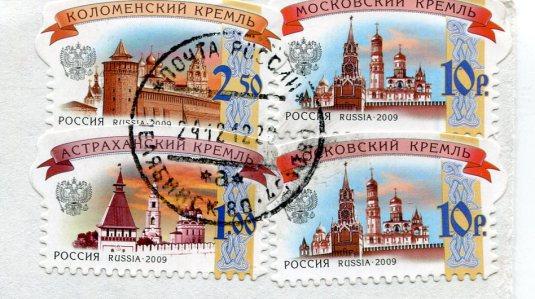 Russia - Chelyabinsk stamps