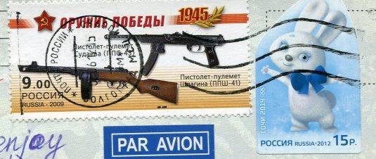 Russia - Daria - Spring violin stamps