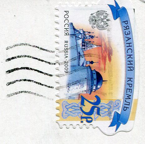 Russia - Full Moon (4) stamps