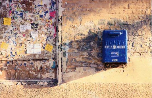 Russia - Mail Box - Copy