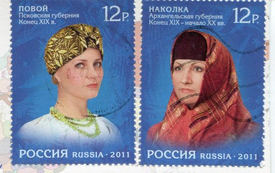 Russia - Mail Box stamps