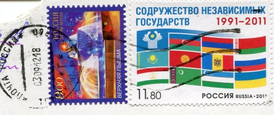 Russia - Map stamps
