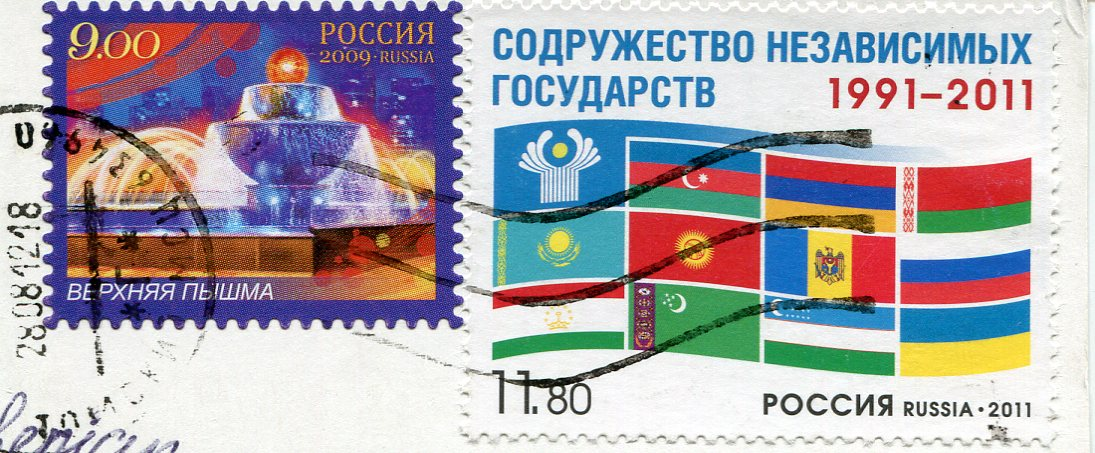 The Russian Federation Map Remembering Letters and Postcards