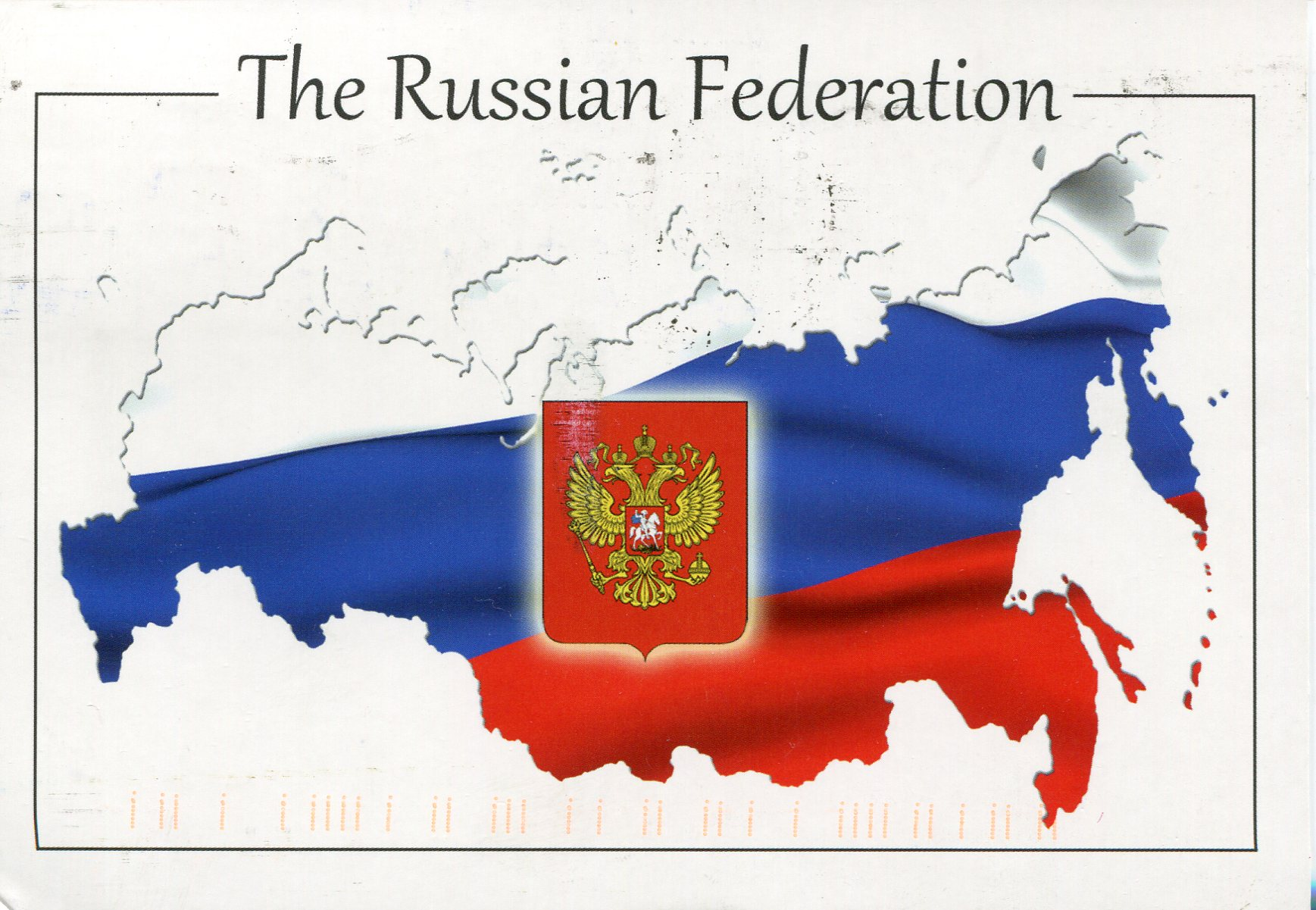Of Russian Federation With The 49