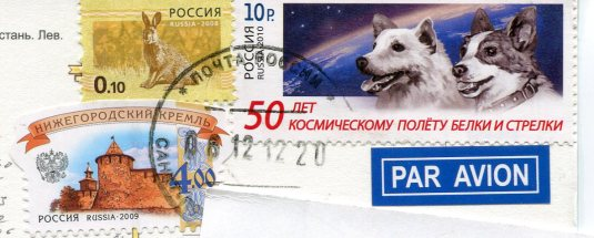 Russia - St Petersburg Palace Quay Lion stamps 1