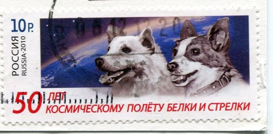 Russia - St Petersburg Palace Quay Lion stamps 2