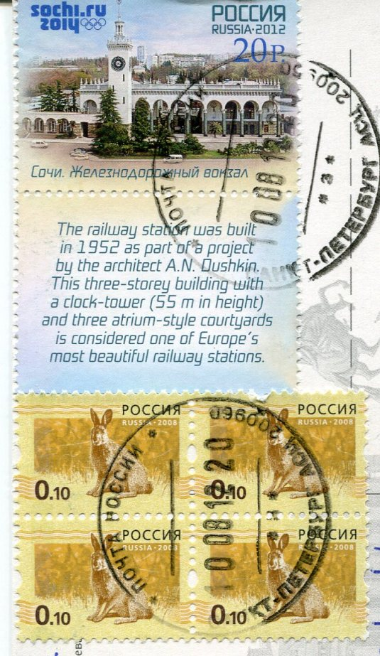 Russia - St Petersburg - Peter and Paul Fortress stamps