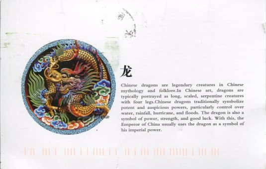 Taiwan - Chinese Dragon