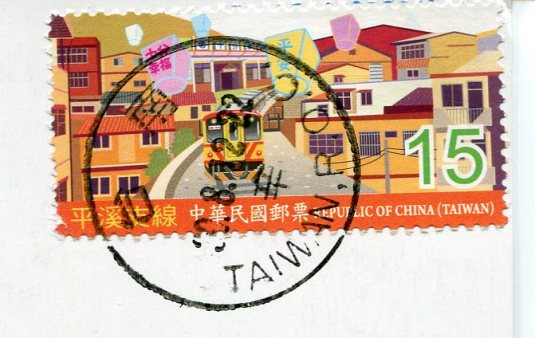 Taiwan - Map card stamps