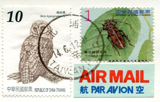 Taiwan - Somewhere over the rainbow stamps