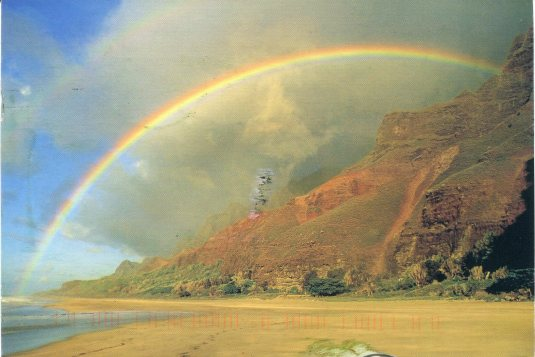Taiwan - Somewhere over the rainbow