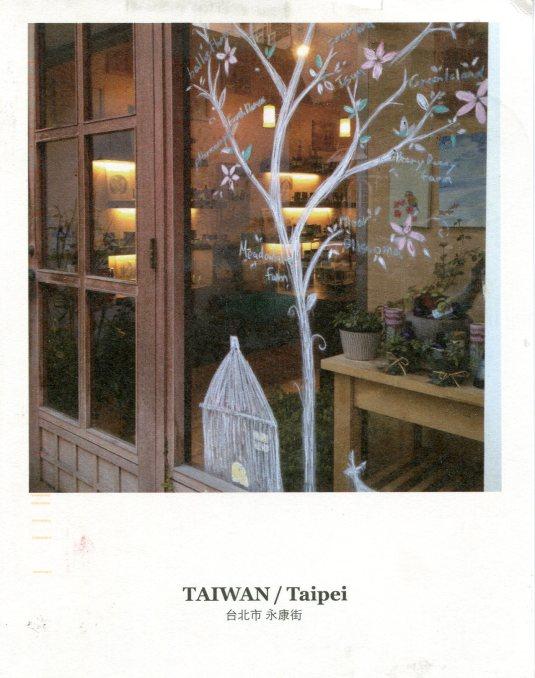 Taiwan - Store Window