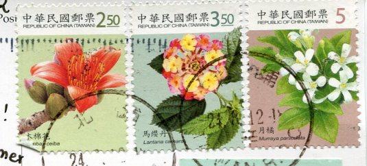 Taiwan - Yushan stamps
