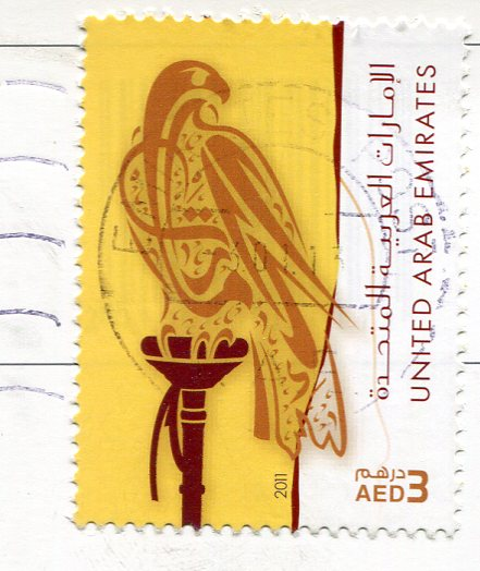 UAE - Camel Milking stamps