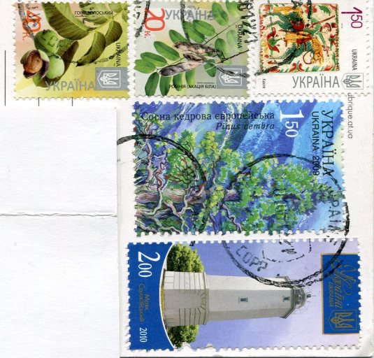 Ukraine - Bicycle stamps